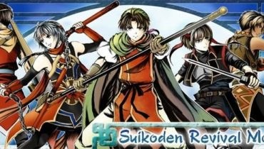 Suikoden 6 Release date